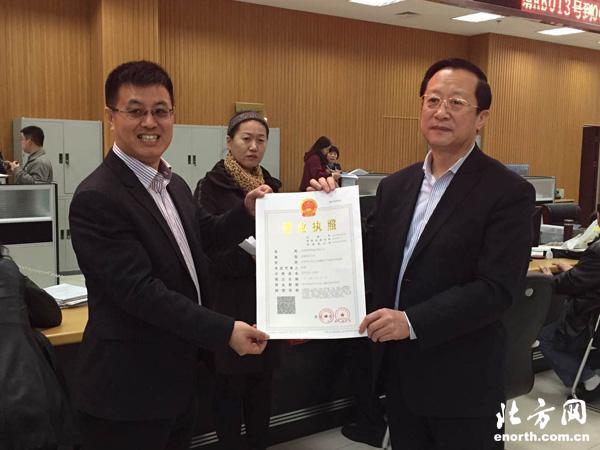 天津首批『三证合一』营业执照在河东区颁发