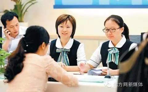 天津办公积金再添四大『利器』一站式贷款更快