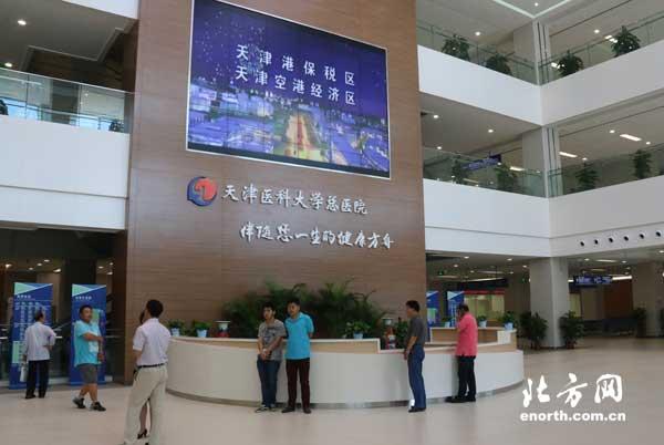 天津医科大学总医院空港医院将于7月20日试开