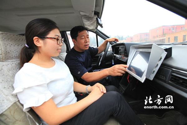 『驾考神器』亮相 助推传统驾培业实现智能化