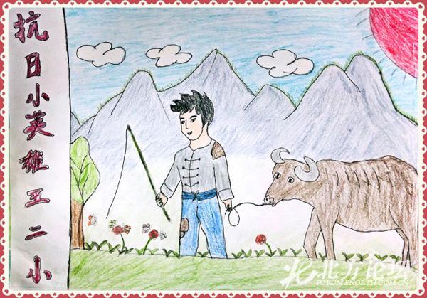 战争儿童画画作品