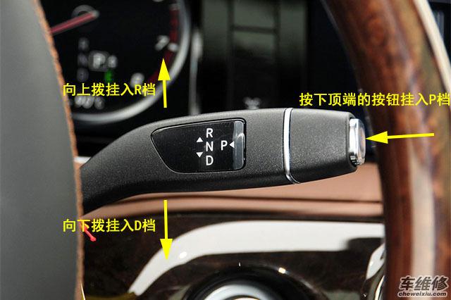 图解5种挂档方式 自动挡车档位 的 介绍 汽车新高清图片