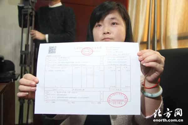 天津首份增值税电子普通发票正式启用