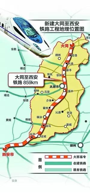 赤峰至北京高铁路线图