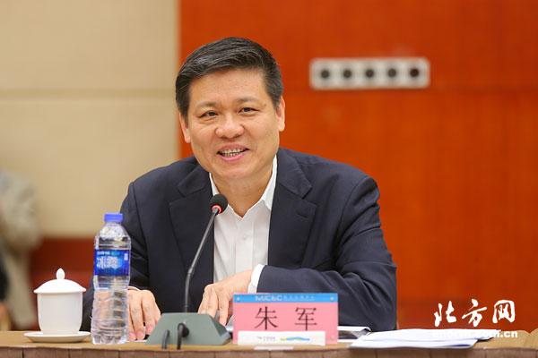 天津市政府副秘书长,办公厅主任朱军