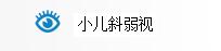 http://health.enorth.com.cn/system/2016/03/22/030878081.shtml