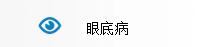 http://health.enorth.com.cn/system/2016/03/21/030877128.shtml