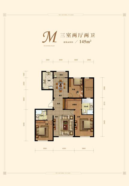 M戶型三室兩廳兩衛145平米