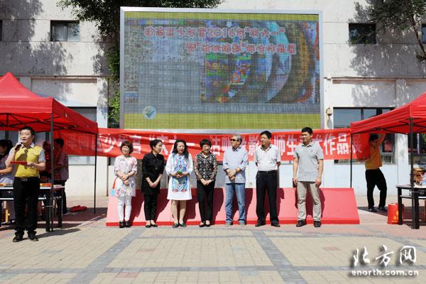庆六一·沽帆缘影师生美术作品展在津南举办-
