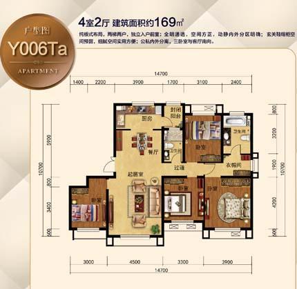 建築面積169平米戶型圖