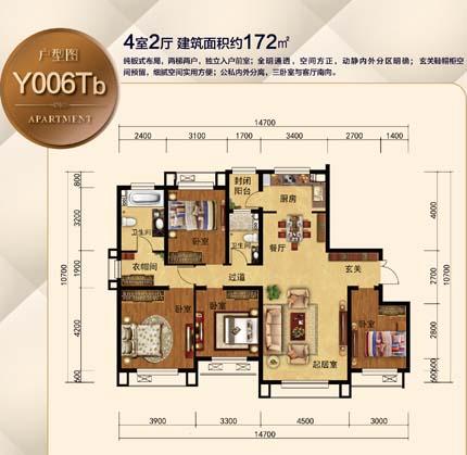 建築面積172平米戶型圖