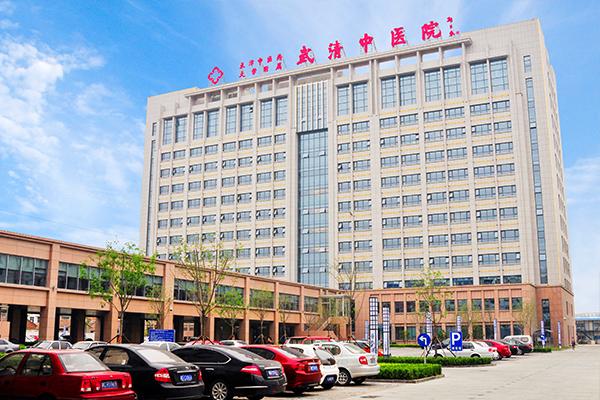 中医院还建设了200亩中医药文化基地,成为武清一道亮丽的风景线.
