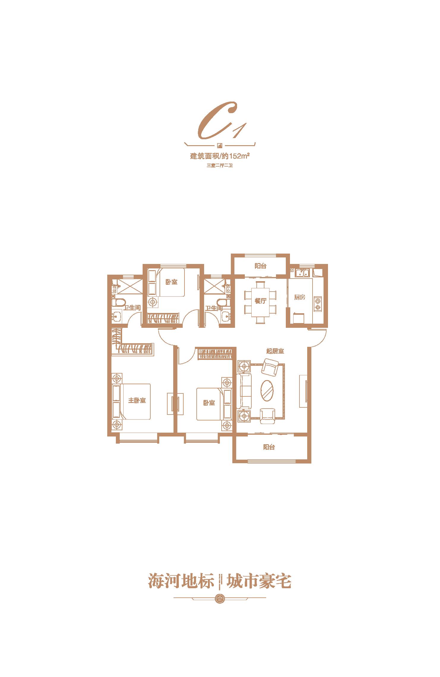 建築面積152平米戶型圖