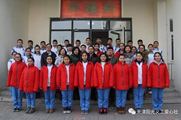 迎新春送温暖 走进天津双港中学新疆班