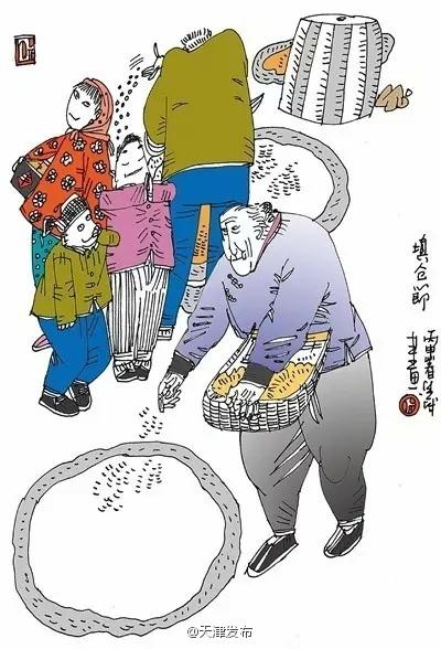 填仓节为什么撕吊钱喝鱼汤?揭天津人食谱秘籍