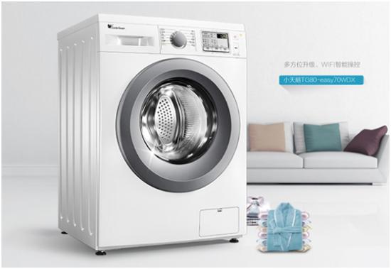 大容量洗的爽 想買8公斤以上滾筒洗衣機看過來