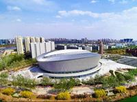 天津理工大學體育館