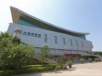 天津濱海新區大港體育館