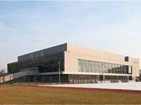 天津師范大學體育館