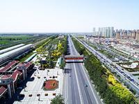 天津市武清區文化公園