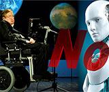 霍金一句話就說出真相 外星人為何沒敢來地球