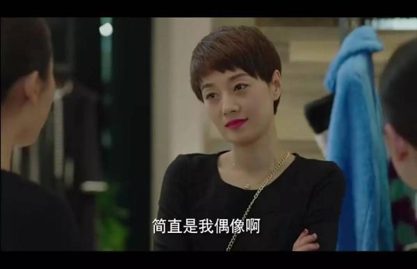 唐晶刘海罗子君卷毛 这部剧讲的发型改造图片