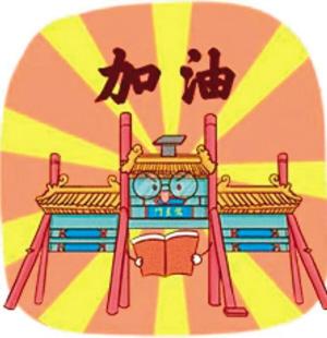 表情微信表情上线津门城市萌萌哒(图)张艺兴斗图故里包搞笑图片