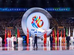 全國第十屆殘運會暨第七屆特奧會閉幕式集錦