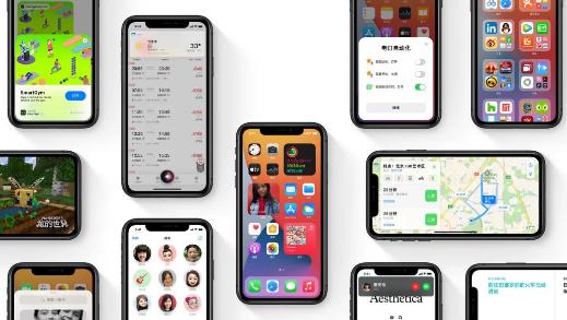 iOS 14正式版:小組件讓主屏煥然一新 還有更多新功能