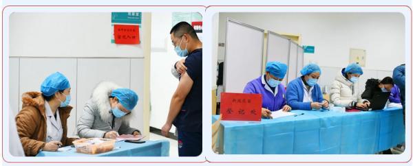 疫苗接種助力抗疫|西青醫院完成新冠疫苗重點人群接種工作