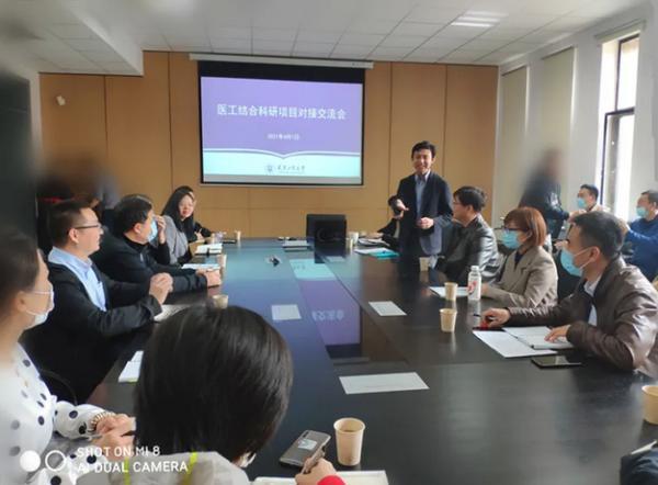 西青醫院與天津工業大學第二次科研合作交流會順利舉行