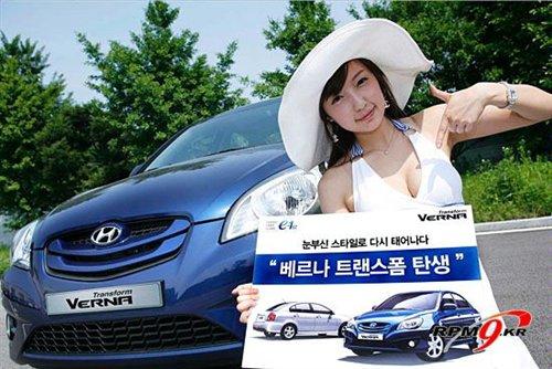现代中国再发力 改款雅绅特 i20将入华高清图片